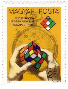 First Rubik's Cube World Championship, Budapest, June 5, 1982. Stamp of Hungary, 1982.