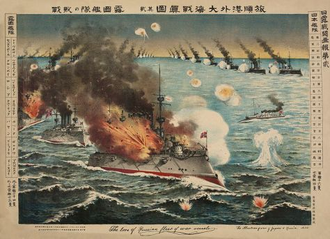 The Battle of Port Arthur (Japanese 旅順口海戦 Hepburn Ryojunkō Kaisen) of 8–9 February 1904 (Monday February 8 - Tuesday February 9) marked the commencement of the Russo-Japanese War.