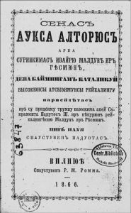 Imposed by the Russian Empire, Lithuanian language publication was banned from the early 1860s through to the 24th of April, 1904.368px-Auksa_altorius_cirillics