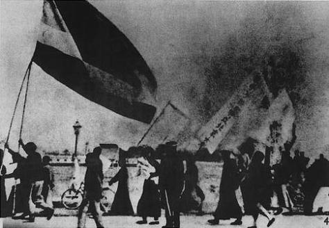 Protestors at the May Fourth Movement, dissatisfied with Article 156 of the Treaty of Versailles for China (Shandong Problem).