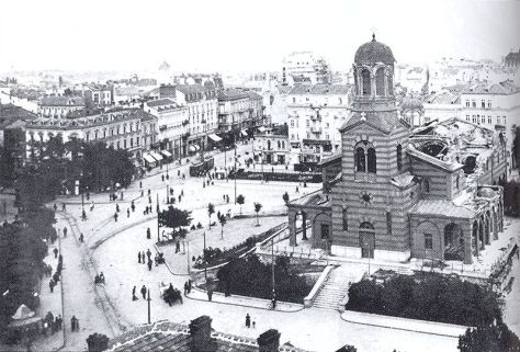The St Nedelya Church assault was a terrorist attack on St. Nedelya Church in Bulgaria. It was carried out on 16 April 1925.