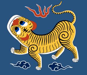 Flag of Formosa 1895
