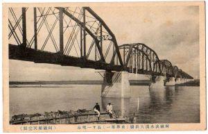 Taiwan formosa vintage history other places bridges