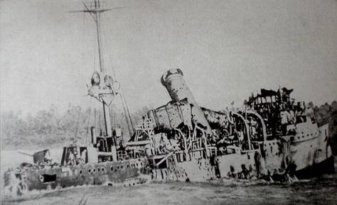 The wreck of SMS Emden.
