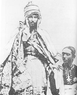 Emperor Yohannes IV with his son and heir, Ras Araya Selassie Yohannes.