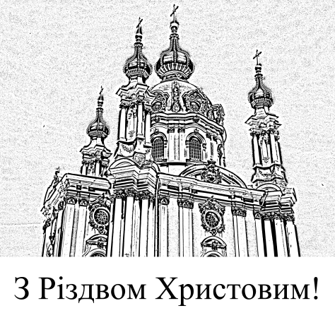 ukrainianbiggerst-andrewskyiv-ukrainedscn269412merrysonya-heaney-zazzle-store