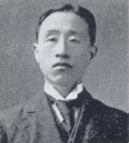 A picture of Jang In-hwan, assassin of Durham Stevens, taken while the subject was living in the United States. 1907