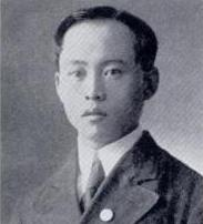 A picture of Jeon Myeong-un, assassin of Durham Stevens, taken while the subject was living in the United States. 1907.