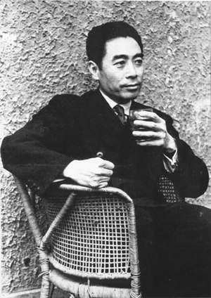 Zhou_Enlai_MeiyuanXincun17_Nanjing_1946Zhou Enlai (Chinese 周恩来; Wade–Giles Chou En-lai 5 March 1898 – 8 January 1976) was the first Premier of the People's Republic of China