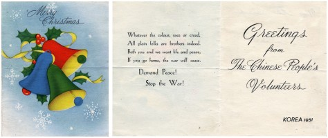 china_christmas_card_korean_warleaflet-christmas-card-from-the-chinese-peoples-army-u-s-air-force-photo-1951