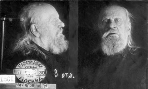 seraphim_chichagov_in_prisonseraphin-chichagov-former-metropolitan-of-leningrad-in-soviet-prison-taganskoye-before-being-sentenced-to-death-and-shot-1937