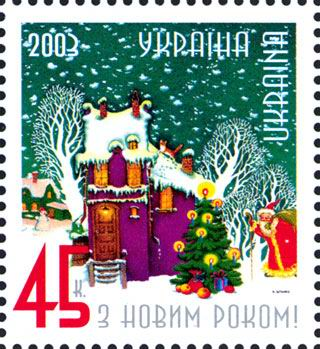 new_year_stamp_of_ukraine_2003