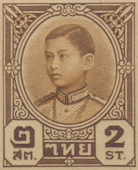 Rama_8_in_stamp stamp used in Rama VIII's reign 17th April 1941 issue Thailand. Thia.