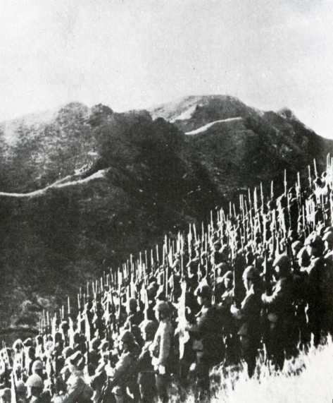 IJA_15th_Army_on_border_of_Burma Troops of Japanese Fifteenth Army on the border of Burma The Invasion and Conquest of Burma January 1942