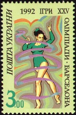 Stamp_of_Ukraine_s23 Rhythmic Gymnastics Stamp of Ukraine 1992 Barcelona Olympic Games