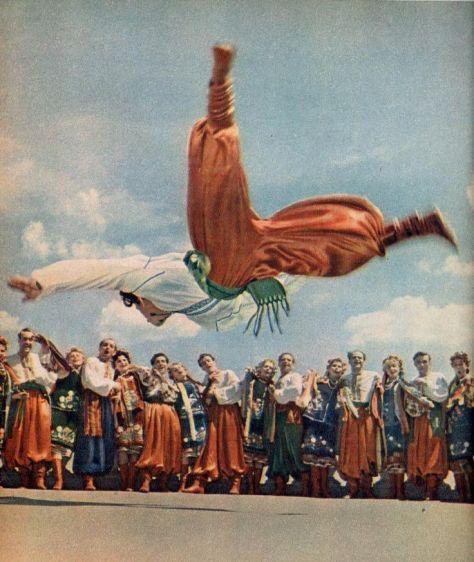 Hopak Ukrainian Dance 1960s USSR Soviet Union