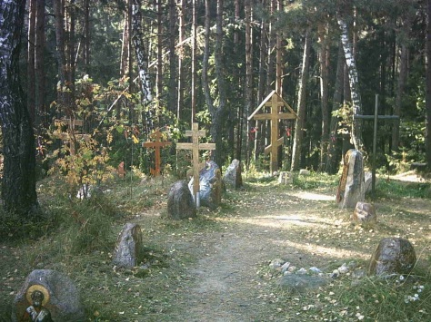 KurapatyforestgravesnearMinsk,Belarus_%2Today is Dziady in Belarus, which is both a Slavic feast day and the day Belarusians commemorate hundreds of thousands killed in St