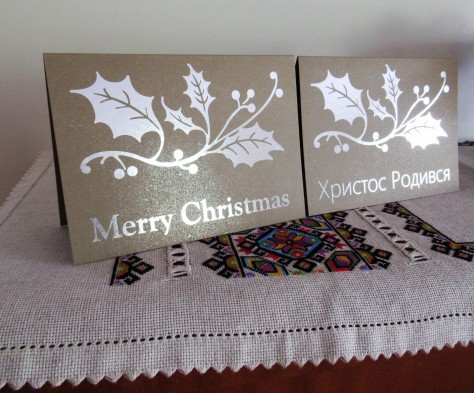 English and Ukrainian Christmas Cards Silver Sonya Heaney Zazzle Products
