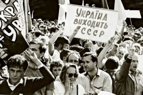 "a sign ""ukraine is leaving the ussr"" at the rally in support of the nation_s independence next to ukraine_s verkhovna rada in kyiv on 24 august, 1991."